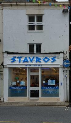 Griechische Taverne Stavros