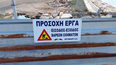 Übersetzung des Schildes: Vorsicht Arbeit
