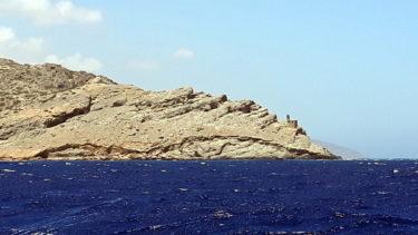 Kap Agios Ioannis