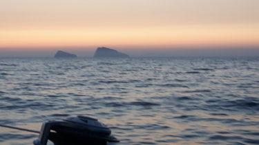 Adelfi-Inseln