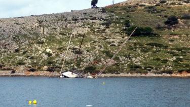 gesunkene Flüchtlingsboote