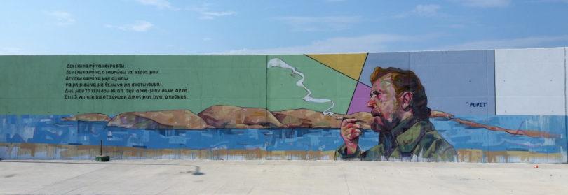 Porträt von Yiannis Ritsos von PUPET