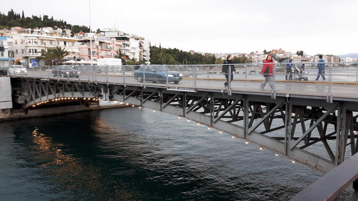 Brücke von Chalkida
